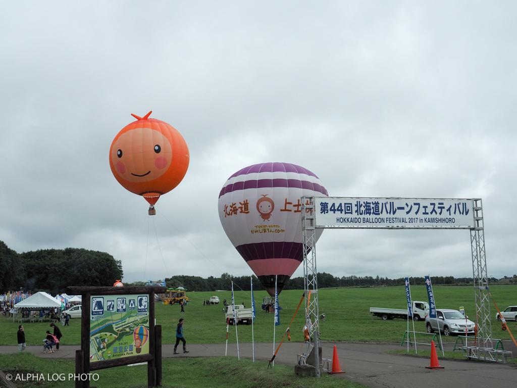 上士幌町の北海道バルーンフェスティバルで熱気球に乗ってきた!天気が良くなかったので来年リベンジ!   A...